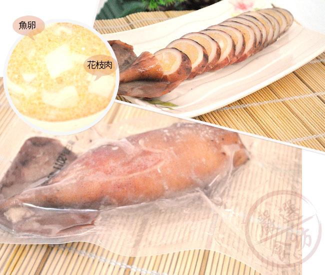 子持魚卵魷魚花枝